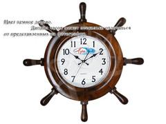 Часы Яхта Парус