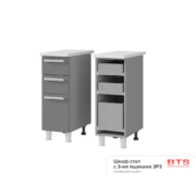 Шкаф-стол с 3-мя ящиками 3Р3 ТН