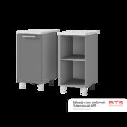 Шкаф-стол рабочий 1-дверный 4Р1 ТН