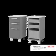 Шкаф-стол с 3-мя ящиками 4Р3 ТН