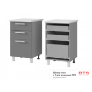 Шкаф-стол с 3-мя ящиками 5Р3 ТН