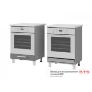 Шкаф для встраиваемой техники 6Д1 ТН