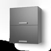 Навесной шкаф 600 горизонтальный 6ВГ ЛБДП