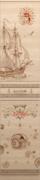 Шкаф-пенал Квест 15