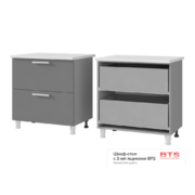 Шкаф-стол с 2-мя ящиками 8Р2 ТН
