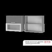 Шкаф настенный с дверями горизонтальными 8В3 ТН