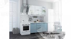 Кухня Бьянка голубые блестки 1,5 м