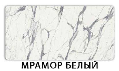 Стол раздвижной Паук пластик Кантри