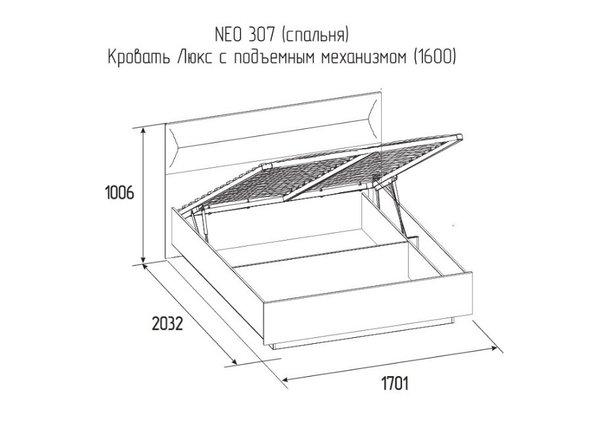 Кровать Нео с подъемным механизмом