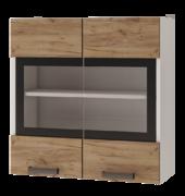 Шкаф настенный 2-дверный со стеклом 7В2 Крафт