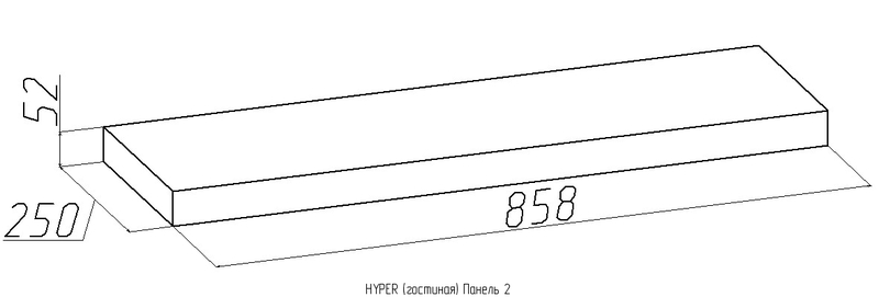 Панель 2 Гипер - фото товара
