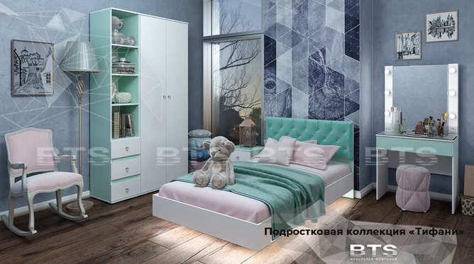 Спальня для девочки Тифани