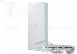 Шкаф ШК-09 Тифани