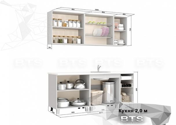 Кухонный гарнитур Крафт